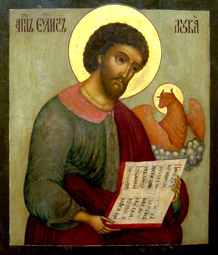 https://commons.wikimedia.org/wiki/File:Saint_Luke_the_Evangelist_-_icon.jpeg