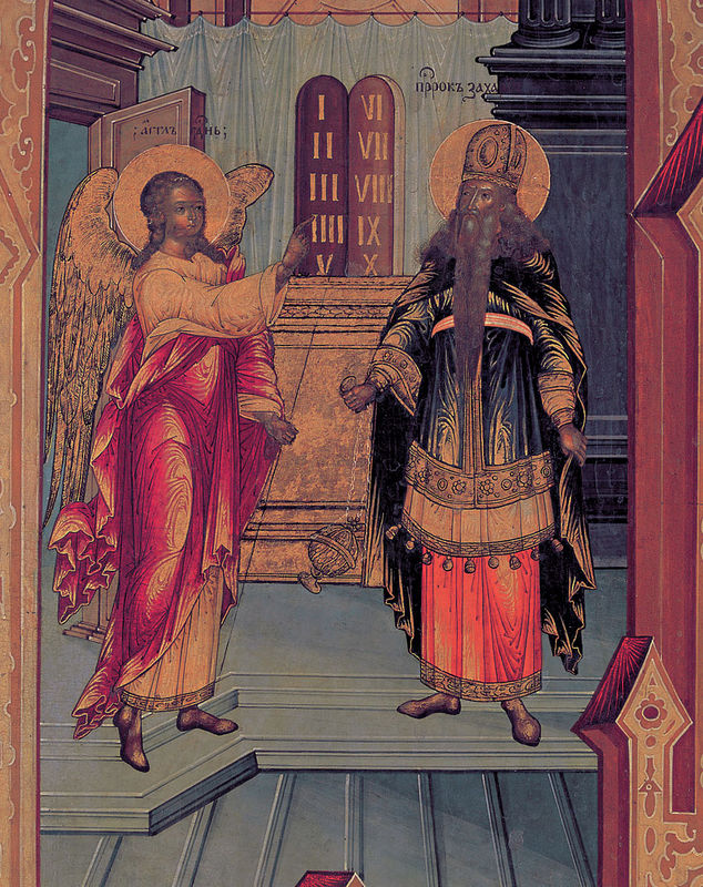 annunciation_to_zechariah
