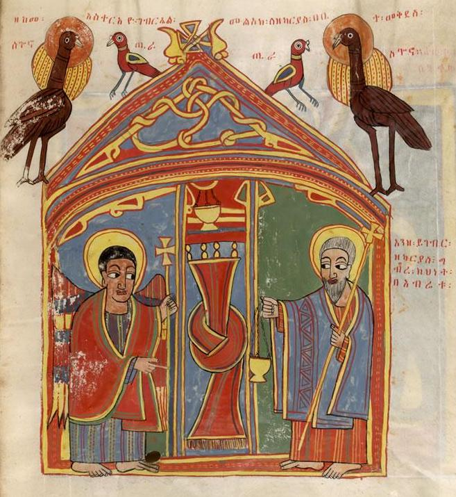 annunciation_to_zechariah_british_library_add-_ms_59874_ethiopian_bible